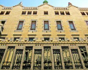 Palacio Guell famous works of Gaudí